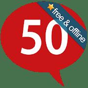 learn 50