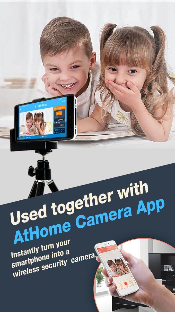 athome home security app