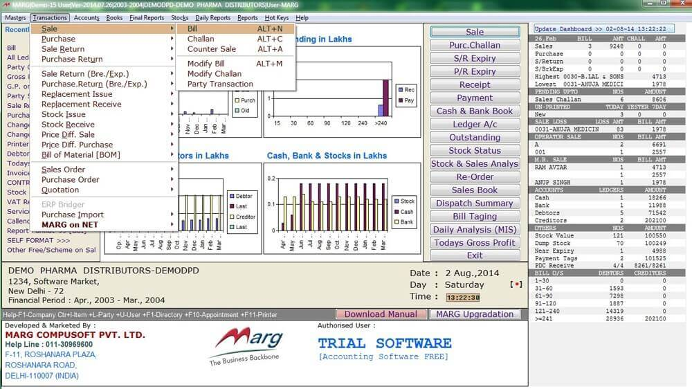 marg-accounting-software